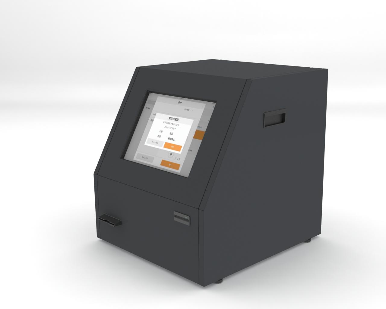 帳票印刷機内蔵